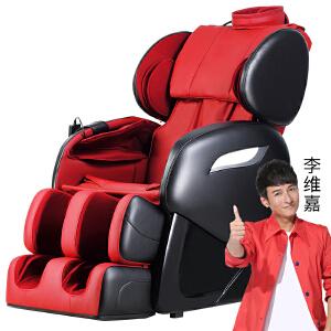 KASRROW/凯仕乐 KSR-360S 卡其 按摩椅 多功能家用按摩椅