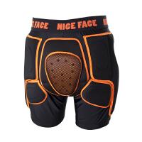 滑雪护具套装单板滑雪护臀裤滑雪护臀护膝护肘