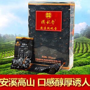 新茶 祺彤香茶叶 黑乌龙茶 油切黑乌龙茶叶250g