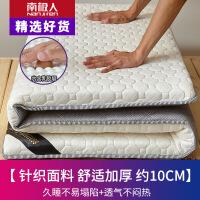 乳胶床垫床褥子软垫榻榻米硬垫子家用学生单人宿舍海绵垫被