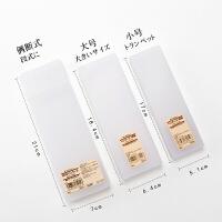 �o印良品日系MUJI透明磨砂大容量ins�W�t文具盒男女�W生��s�P盒