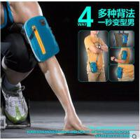男女单肩小挂包运动手机包户外跑步手机臂包腕包 男女 穿皮带腰包零钱包