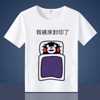 2018082227252852018年新款熊本熊T恤短袖夏男女日系熊本县二次元动漫周边衣服可爱吉祥物女 0 X