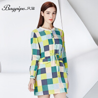 BAGPIPE/风笛2016新款秋季长袖连衣裙中长款裙子英伦格子中腰裙子