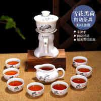 林仕屋 全自动功夫茶具套装 整套陶瓷创意懒人雪花釉泡红茶器CMZ1728