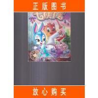 【二手旧书9成新】108集大型动画电视连续剧精品书系:虹猫蓝兔七侠传(3)