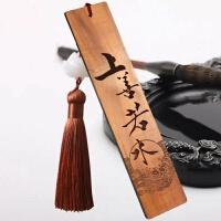 木质书签古典中国风流苏书签创意手工黑檀木古风书签