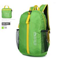 舒适透气耐用男女可折叠式双肩背包轻便防水休闲包旅行包运动皮肤包