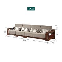 实木沙发组合 现代中式转角沙发黑胡桃木家具布木客厅贵妃沙发 组合