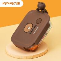 九阳(Joyoung)Line耐热玻璃保鲜盒微波炉专用加热饭盒密封碗便当餐盒零食品水果盒布朗熊1024ml