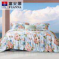 富安娜家纺床上用品60支天丝四件套冰丝床单空调被套夏天套件
