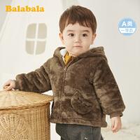 巴拉巴拉儿童冬装男童外套2019新款婴儿上衣女宝宝衣服珊瑚绒棉服