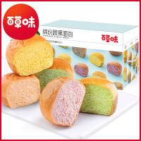 【百草味-缤纷蔬果面包1kg】营养粗粮谷物早餐手撕面包整箱