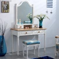 实木梳妆台卧室小户型简约现代化妆桌美式乡村田园欧式家具 +梳妆凳 组装
