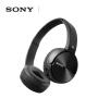 Sony/索尼 MDR-ZX330BT无线蓝牙头戴式立体声重低音便携耳机