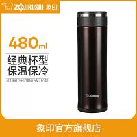 象印保温杯不锈钢水杯男女士便携茶杯迷你进口直身杯子JZ48 480ml 深棕色