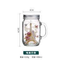 公鸡杯大容量带盖梅森罐玻璃杯ins奶茶杯公鸡杯带把手冷饮杯