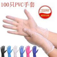 100只装食品级一次性手套女乳胶橡胶防水洗碗防护劳保手套加厚