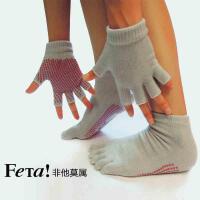 Feta环保硅胶防滑瑜伽手套护腕瑜珈手套+防滑瑜伽五指袜 瑜伽配件 瑜伽用品套装