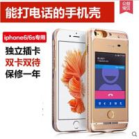 iphone6手机壳 苹果6plus5.5寸苹果皮双卡双待手机壳 6s可通话保护壳 iphone6splus苹果皮手机