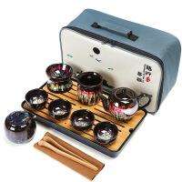 【家装节 夏季狂欢】旅行茶具套装家用车载户外便携式紫砂建盏小茶壶茶杯茶盘功夫