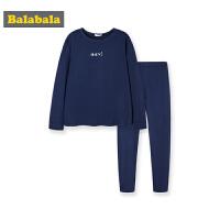 巴拉巴拉宝宝秋衣套装冬季保暖儿童内衣男童睡衣秋裤棉质弹力时尚
