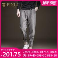 PINLI品立休闲裤 2019冬季新款男装小脚哈伦裤呢子束脚长裤子厚潮