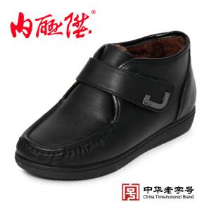 内联升女牛皮棉鞋秋冬高帮时尚老北京布鞋23203/4507C
