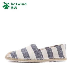 热风hotwind2018秋新款帆布鞋潮 个性宽条纹平底低帮鞋男士帆布鞋H30M7110