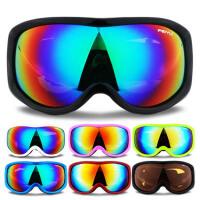 【运动户外 全场5折】征伐 滑雪眼镜 童滑雪镜成人滑雪眼镜可卡近视户外登雪山防雾护目镜男女款