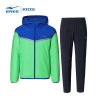 【3件3折到手价:131.4元】鸿星尔克(ERKE)童装男儿童套装运动防风撞色休闲男童套装外套长裤