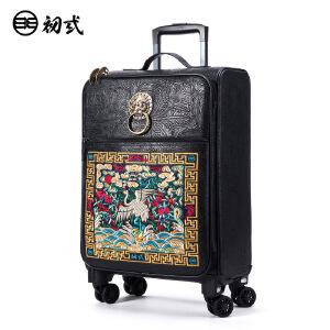 【支持礼品卡支付】初�q潮牌中国风复古仙鹤刺绣拉链拉杆万向轮20寸登记行李箱
