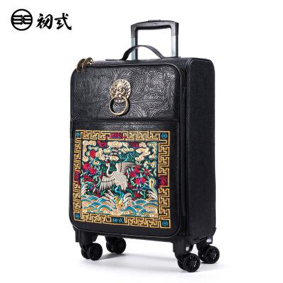 【支持礼品卡支付】初弎潮牌中国风复古仙鹤刺绣拉链拉杆万向轮20寸登记行李箱