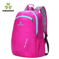 ?户外背包防水可折叠双肩包男女旅行登山包? 20L