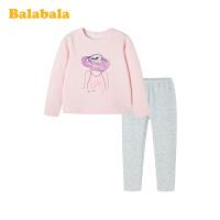 巴拉巴拉儿童内衣套装秋冬秋衣秋裤女童睡衣保暖棉加厚加绒时尚潮