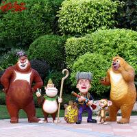 花园林景观装饰品熊出没熊大熊二光头强卡通玻璃钢雕塑幼儿园摆件