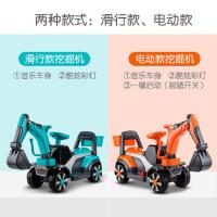 儿童电动挖掘机大号钩机挖土机可坐可骑玩具车男孩不带遥控工程车