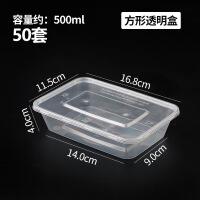 【家装节 夏季狂欢】一次性餐盒塑料碗外卖快餐便当汤碗长方形透明饭盒打包圆碗