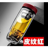 双层玻璃杯便携泡茶水杯男士家用带盖茶杯女士办公杯子带过滤280ML/400ML/500ML