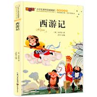 西游记注音版儿童读物小学生版课外阅读经典文学6-7-10岁小学版一二三年级必读少儿图书带拼音