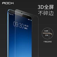 包邮支持礼品卡 ROCK vivox20 水凝膜 0.18mm 钢化玻璃膜 软 全屏 覆盖 vivo X20 高清 手机贴膜 3D 曲面