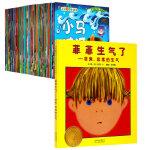 菲菲生气了 精装绘本+全60册童话故事绘本 共61本