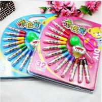 魔笔小良12色喷色笔 喷喷笔喷画笔 喷色水彩笔儿童涂鸦笔 促销