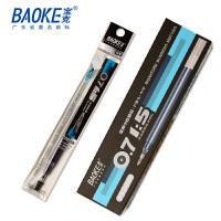 宝克笔芯 PS2050 蓝黑中性替芯 大容量 中性芯 0.7mm医生处方笔芯