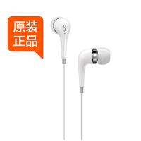 步步高vivo XE600i原装正品线控耳机Xplay5 X6 X7 X9Plus手机通用 3.5mm耳机借口