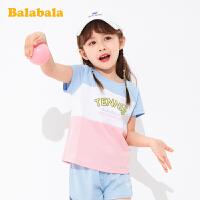 【3件4折价:39.6】巴拉巴拉女童T恤2020新款夏季儿童短袖小童宝宝童装纯棉撞色上衣