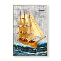 欧式客厅背景墙画儿童房挂画餐厅壁画动物卡通画帆船美女画