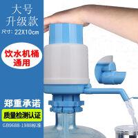 20191225015118297矿泉水吸水器饮水桶压水器 桶装水上水器抽水器手压式饮水器纯净水桶出水压水器大桶饮水机