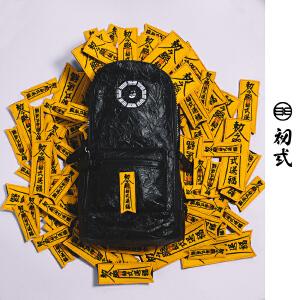 【支持礼品卡支付】初�q复古中国风胸包潮牌青年男士夏个性八卦符文后背单肩包43018