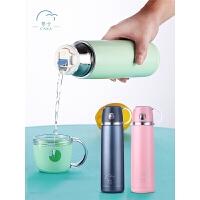 清新保温杯女男儿童可爱不锈钢水杯便携杯子学生水壶创意潮流
